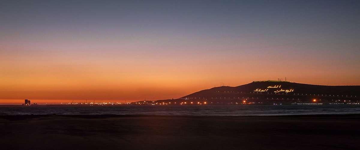 Circuit équestre région Agadir : 8 Jours