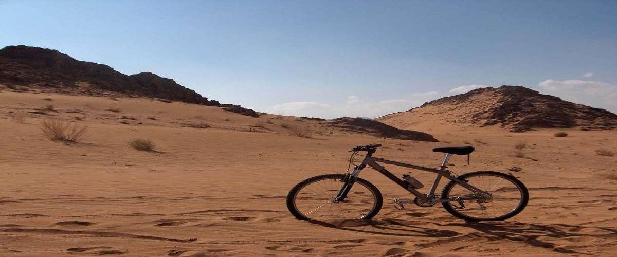 Circuit VTT Maroc